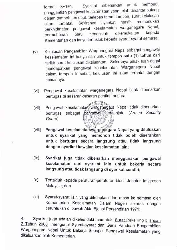 Nepal Guards Approval of Eagle Eye Security Services in KL