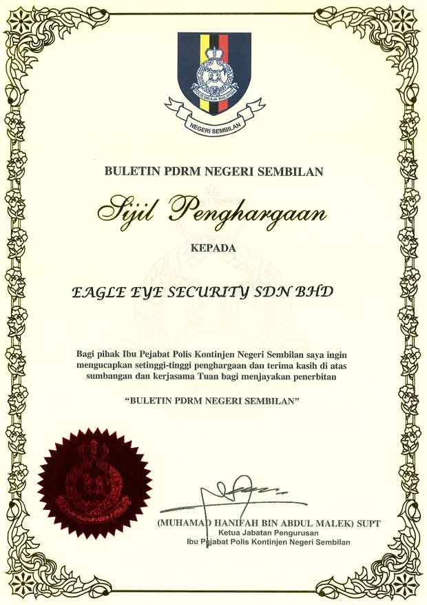 BPNS 2015 Eagle Eye Security Services in KL